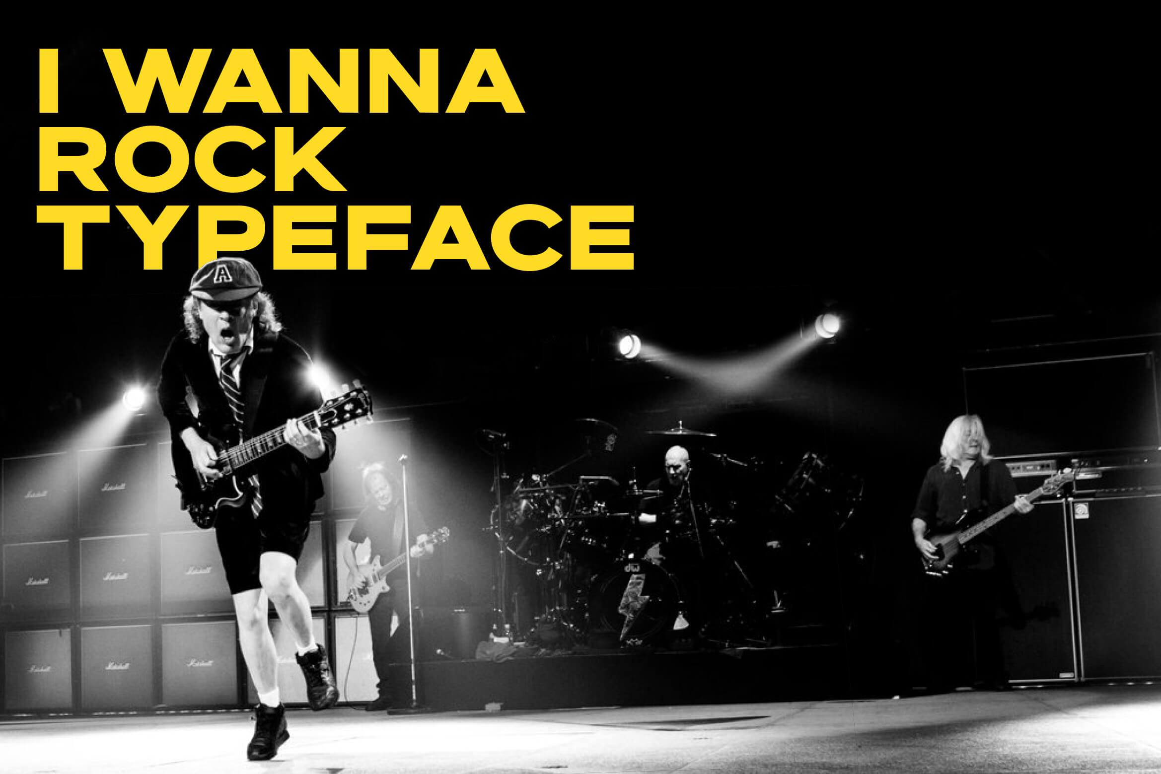 i wanna rock_gallery_4